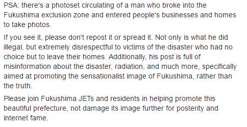 Fukushima JET PSA.png