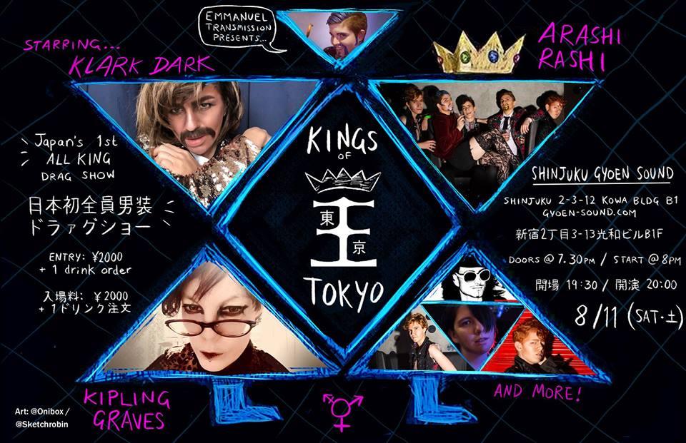 Kings of Tokyo Show Flyer.jpg